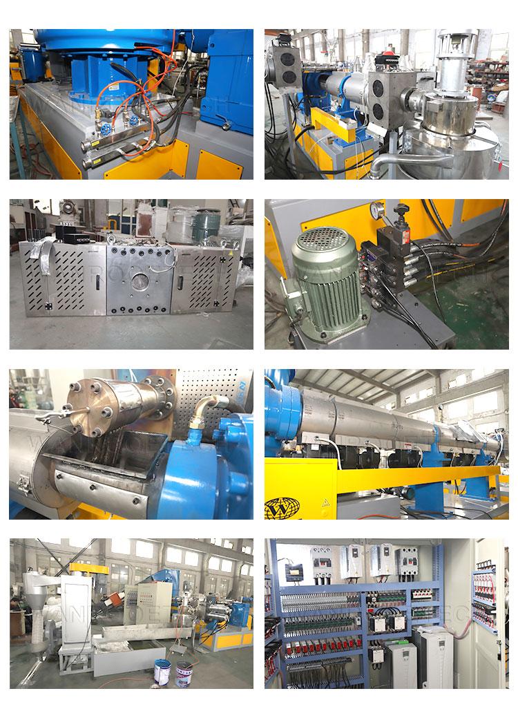 plastic recycling granulator, plastic granulator, plastic film granulator, bopp film granulator, waste plastic recycling machine