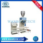 China Plastic Granules Weighing Packing Machine , Automatic Weighing Packing Machine,Plastic Granule Packing Machine