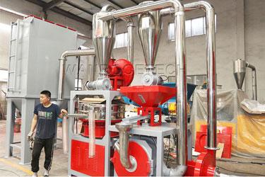 Aluminum Plastic pulverizer grinding machine