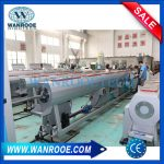 PVC Pipe Vacuum Tank,PVC Pipe Production Line,PVC Pipe Making Machine,PVC Pipe Extruder Production Line