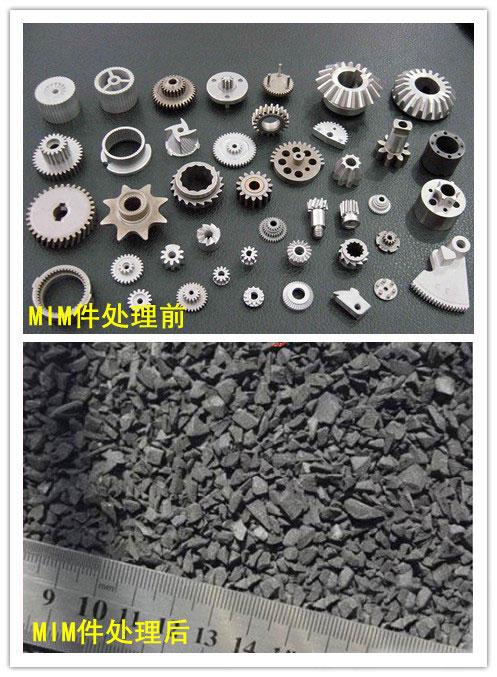 metal crusher, industrial metal crusher, scrap metal crusher, metal injection molding crusher