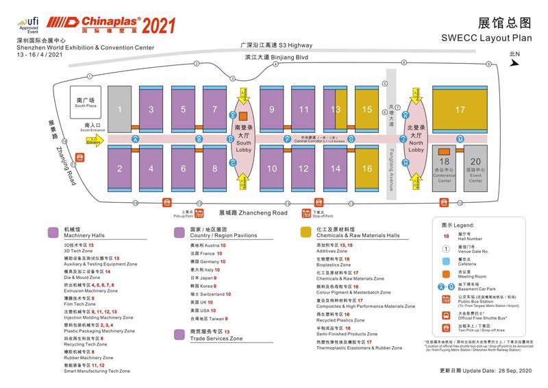 chinaplas 2021 wanrooe