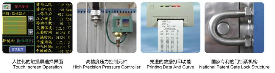YG Pulsating Vacuum Sterilizer Advantage