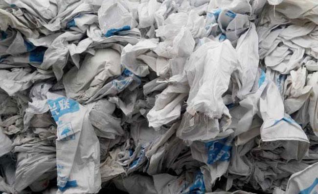 woven bag recycling machine, woven bag washing machine, woven bag pelletizer, woven bag granulator, woven bag squeezing pelletizer